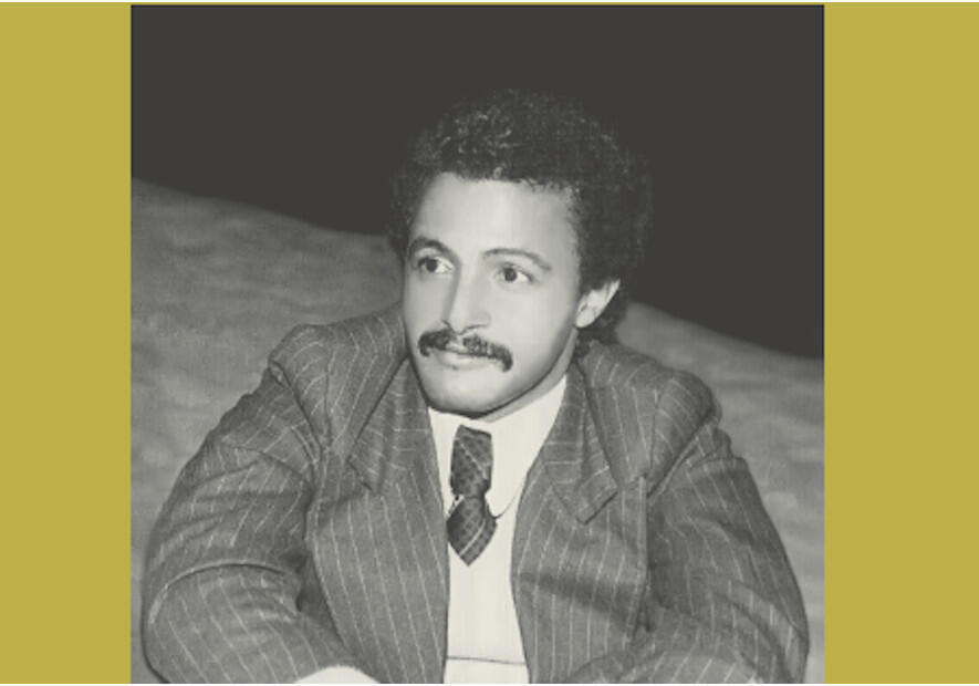 Mohamed Aly Chérif