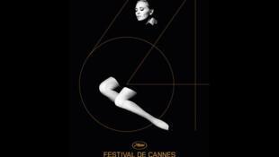 Cartel del 64 Festival de Cannes