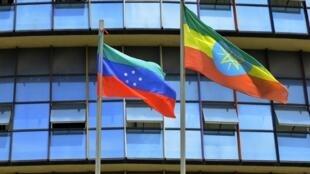 Le drapeau de la région du Sidama au côté du drapeau éthiopien.