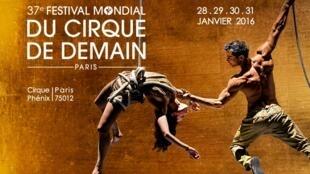 El Festival Mundial del circo 2016 se llevó a cabo en el circo Phénix de París.