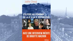 «L'Elysée au féminin de la IIe à la Ve République» de Joëlle Chevé