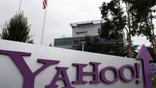 Nembo ya Yahoo ! mjini Sunnyvale, California.