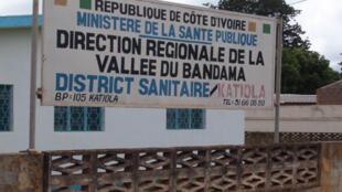 District sanitaire de Katiola (Côte d'Ivoire).
