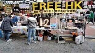 26.12 民间团体圣诞日继续为12港人筹集释放签名,日前已有约3万人支持。