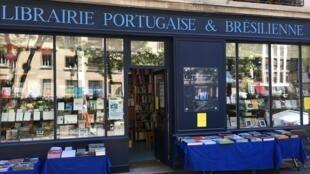 Fachada da Livraria Portuguesa e Brasileira de Paris