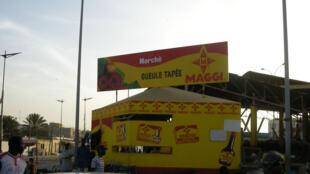 Le marché Gueule Tapée à Dakar.