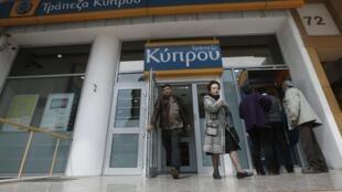 Фото: Bank of Cyprus, 27 марта 2013 года