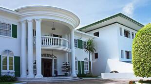 Sede de la Corte Interamericana de Derechos Humanos en San José deCosta Rica.