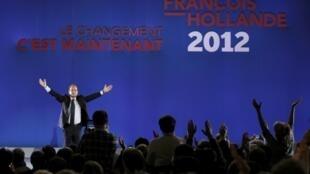 François Hollande, le candidat socialiste à la prochaine élection présidentielle, lors de  son grand oral au Bourget, le 22 janvier 2012.