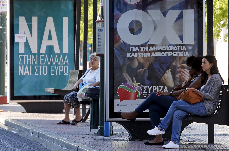 Референдум в Греции: плакаты «да» («nai») и «нет» («oxi») в Афинах