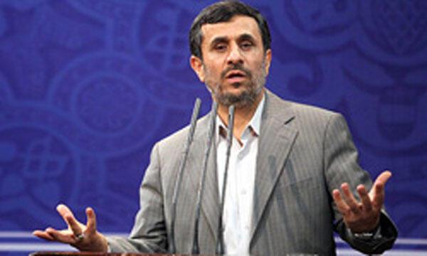 Shugaban kasan Iran Mahmud Ahmadinejad