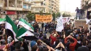 Biểu tình chống chế độ Assad tại Homs ngày 31/01/2012.