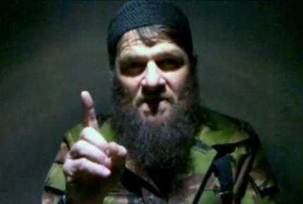 Thủ lĩnh Hồi giáo Dokou Oumarov, trong một cuộn băng video không rõ ngày tháng.