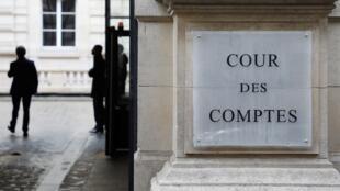 La Cour des comptes (image d'illustration).