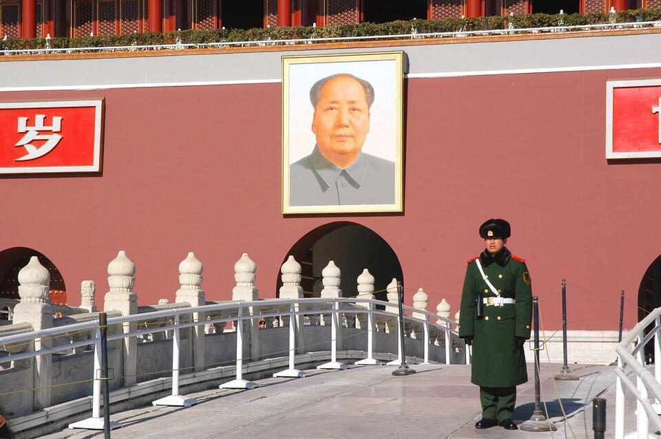 Ảnh chân dung Mao Trạch Đông trước cổng Tử Cấm Thành, Bắc Kinh, Trung Quốc