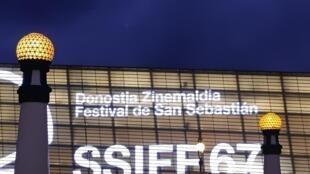 Le cinéma chilien a envoyé cette année une importante délégation à San Sebastián avec notamment dix longs-métrages qui témoignent de sa vitalité.