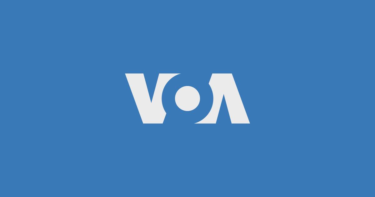 វិទ្យុសំឡេងសហរដ្ឋអាមេរិក (VOA)