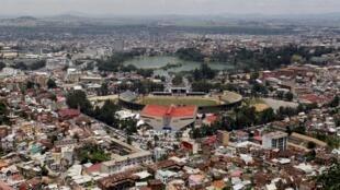 L'explosion s'est produite mercredi 30 août dans une centrale thermique en périphérie de la capitale Antananarivo.