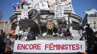 2021年3月8日法國巴黎人慶祝婦女節
