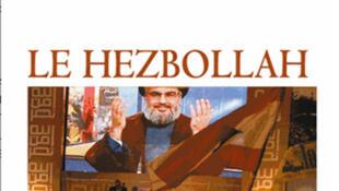 Couverture du livre d'Aurelie Daher, «Le Hezbollah».