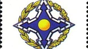 Logo của Tổ chức Hiệp ước An ninh Tập Thể ODKB