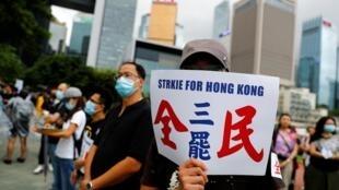 香港特首終於回應民眾要求,撤回修例,但似乎難平民怨。