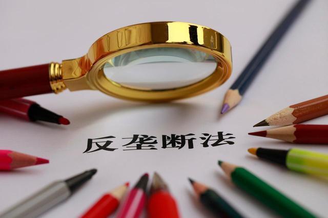 中国网络关于反垄断的报道图片