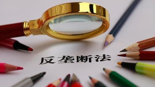 中国大推反垄断 有人质疑称马云不垄断中国经济搞不起来(photo:RFI)