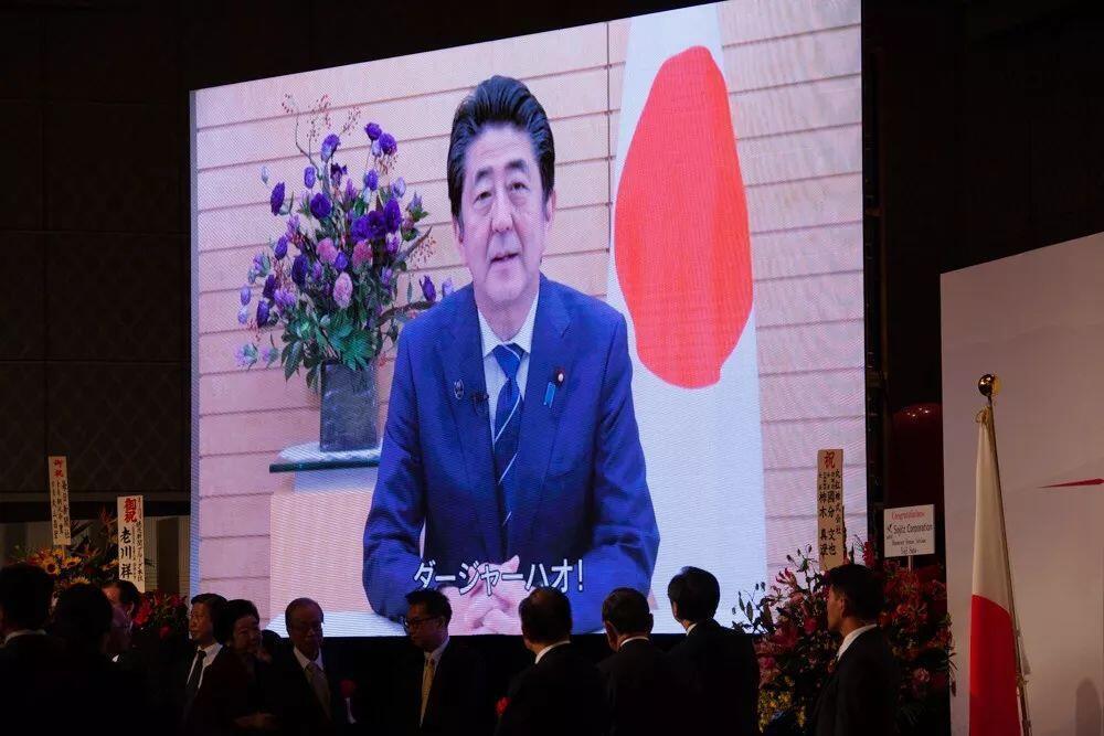 日本首相安倍晋三录制视频庆祝中国十一国庆资料图片