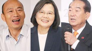 图为台湾总统大选3候选人合成照