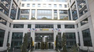 Le siège de la Banque Publique d'Investissement à Maisons-Alfort.