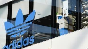 Компания Adidas отмеччает 70-летие 18 августа 2019 г.