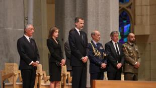 Le roi et la reine d'Espagne, en compagnie du président portugais. Basilique Sagrada Familia, Barcelone, le 20 août 2017.