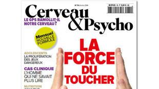 Couverture du magazine Cerveau & Psycho.