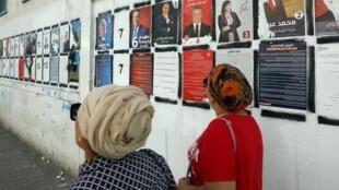 کارزار انتخابات ریاستجمهوری در تونس شامگاه جمعه سیزدهم سپتامبر به پایان رسید.