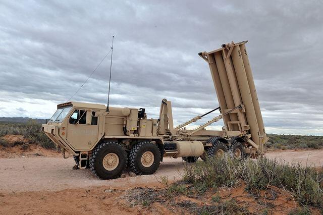 Tên lửa đánh chặn trên không THAAD hiện đại.