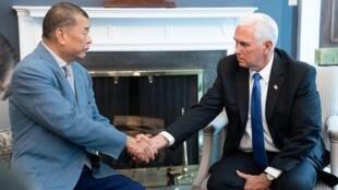 香港壹传媒主席黎智英与美国副总统彭斯会面资料图片