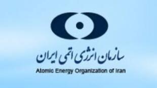 """سازمان انرژی اتمی اعلام کرد که """"توقف برخی تعهدات کشور در برجام"""" به اجرا گذاشته شده است."""