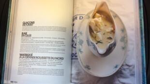 """Рецепт ватерзой из рыбы в книге Филиппа Эмманюэли """"Fish"""""""