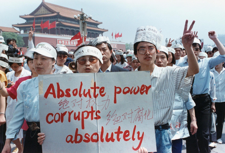 資料:八九民運期間一個支持學生的記者團體在遊行,1989年5月17號