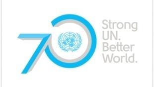 هفتادمین سالگرد تصویب منشور حقوق بشر