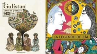 """تصویر جلد کتابهای """"افسانه زال"""" و """"گلستان"""""""