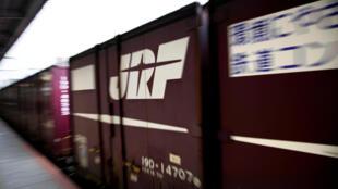Un train de la Japan Railways.