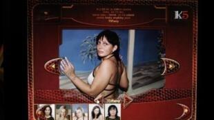 Les Tunisiens qui le désirent ont à nouveau accès aux sites pornographiques sur internet.