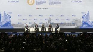 Le Forum économique international de Saint-Pétersbourg (SPIEF 2017), ce jeudi 1er juin 2017.