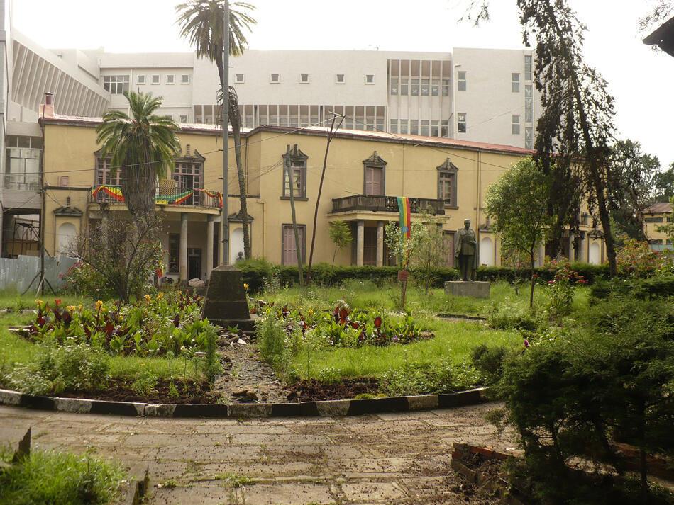 Le Musée national éthiopien, dans la capitale Addis Abeba.