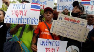 Biểu tình phản đối thủ tướng Prayuth Chan-ocha tại Bangkok, ngày 05/05/2018.