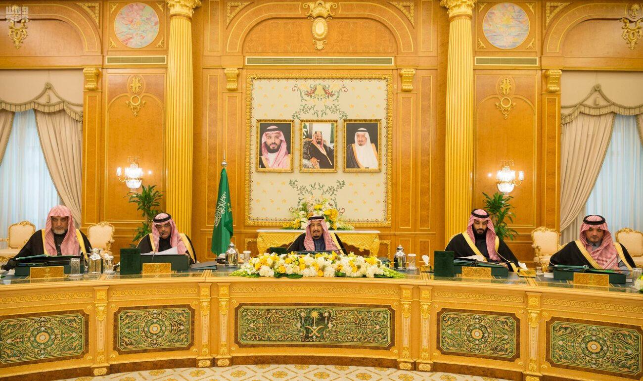 نشست وزرای دولت عربستان به ریاست ملک سلمان