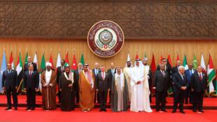Les dirigeants des membres de la Ligue arabe se sont réunis en sommet le 29 mars à Amman en Jordanie.