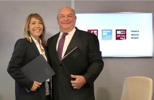 Firma del acuerdo entre el Sistema Público de Radiodifusión del Estado de México y France Medias Monde.